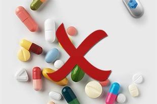 скажи ні таблеткам