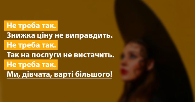 Чого бояться чоловіки! FineLine: косметологічний центр у Івано-Франківську