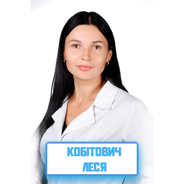 Косметолог у косметології Fineline: Кобітович Леся