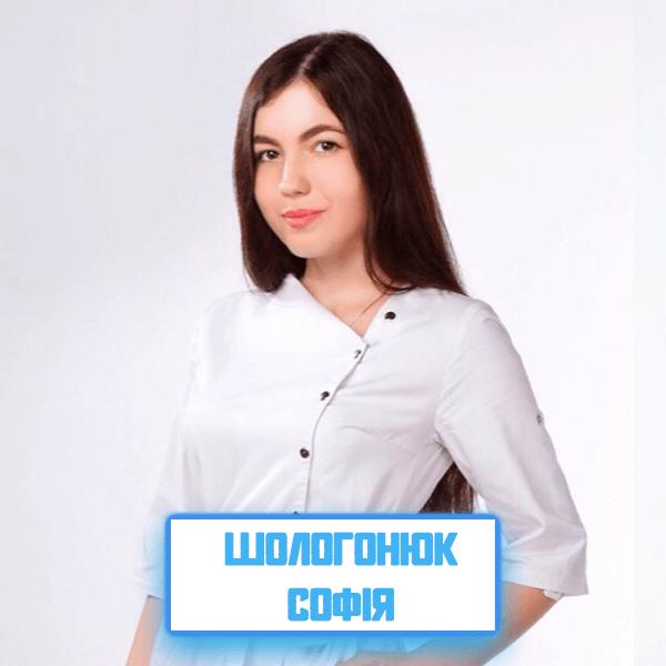 Косметолог у косметології Fineline: Шологонюк Софія