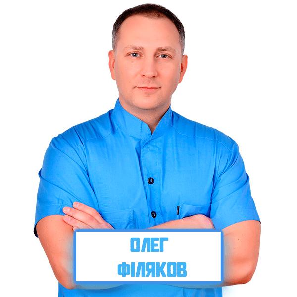КОРЕКЦІЯ ФІГУРИ - 12/04/2021