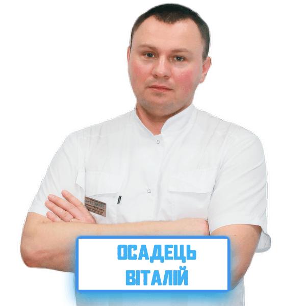 Грибок нігтів FineLine: косметологічний центр у Івано-Франківську
