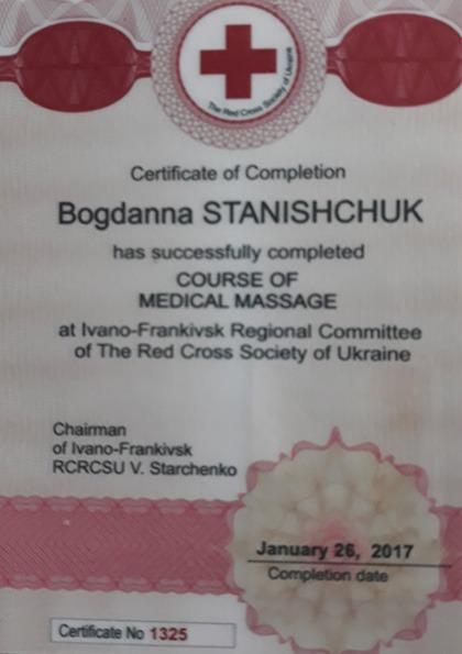 Станіщук Богдана: Лікувальний масаж сертифікат